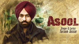 Latest Punjabi Songs 2016 | ASOOL | TARSEM JASSAR | New Punjabi Songs 2016