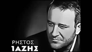 ''ΤΕΡΜΑ'' - New Greek Mix 2015 - Dj Chris D.