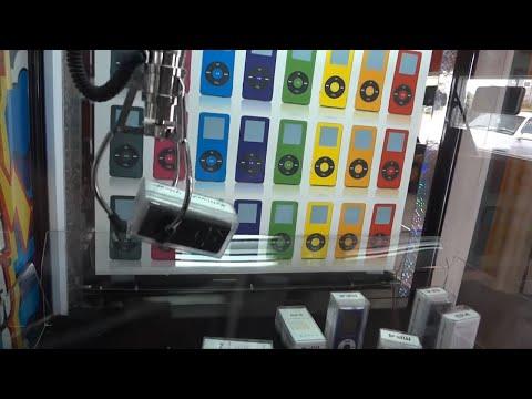 Xxx Mp4 MP4 Player Claw Machine WIN Matt3756 3gp Sex