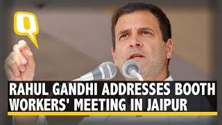 Election 2019 : Rahul Gandhi Addresses Booth Workers' Meeting in Jaipur