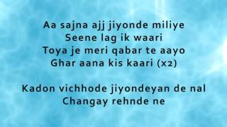 Paranday | Lyrics | Bilal Saeed | Latest Punjabi Sad Song 2016 | Lyrics Duniya