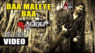 "Accident | ""Baa Maleye Baa""| Feat.Ramesh Aravind,Rekha | New Kannada"