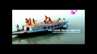Shua Urilo - Song - Ghetu Putro Komola