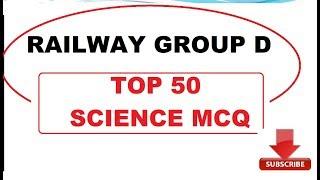 IMPORTANT PHYSICS MCQ -,SSC CGL 2017/SSC MTS/CHSL/STENO/UPSSSC/RAILWAY