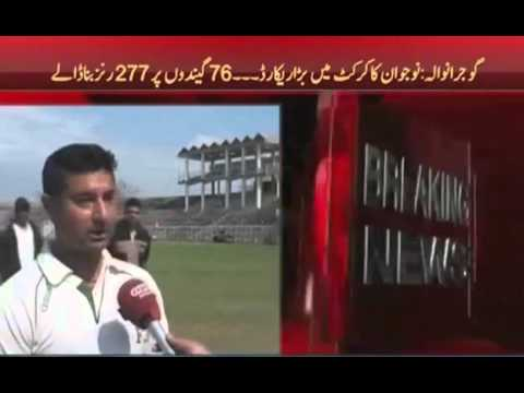 Ahmad Mir Pakistan Domestic cricketer Create a History By Scroing 277 Runs on Just 76 Balls in T20