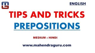 TIPS & TRICKS : PREPOSITIONS - HINDI VERSION