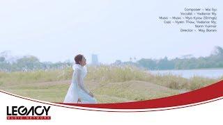 ရတနာမိုင္ - မေမ့ပါနဲ႔ (Yadanar My - Ma Mae Par Nae) (Official Music Video)