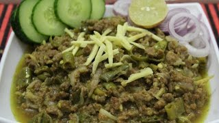 Hari Mirch Qeema    how to make mince with bullet green chilies