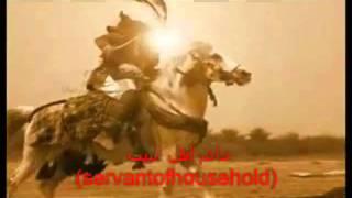 YAA ABBAS MAOLA ABBAS arabic NOHA 2011-2012-:SAHIL7878