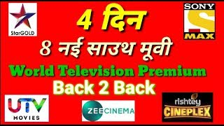 4 Days - 8 New South Hindi Movies Premiere - On TV & YouTube | Star Gold,Zee Cinema,Rishtey Cineplex