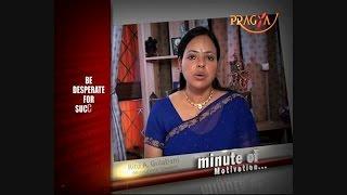 Motivatioanl Story-Socrates & Success-Be Desperate for Success-Ritu A. Gulbani(Motivational...