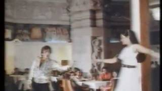 Dial 100 (1982)