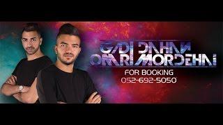 Gadi Dahan & Omri Mordehai - Funny Bunny (Official HD Lyrics Clip)