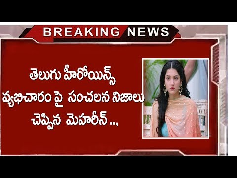 Xxx Mp4 Mehreen Revealed Shocking News About Tollywood Illegal Rocket In America Latest News Cine Talkies 3gp Sex