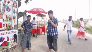 Kurbanir Eid l Bangla Funny video by 3+tm
