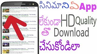 Download latest telugu movies without any app || No root.