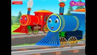 Helping Engine | Stories for Kids in Hindi | Infobells
