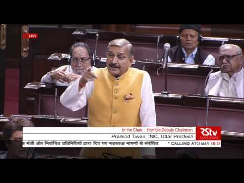 Sh. Pramod Tiwari's comments during Calling Attention on inflammatory speeches