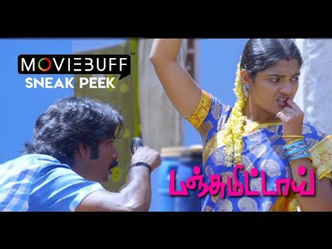Xxx Mp4 Panjumittai Moviebuff Sneak Peek Ma Ka Pa Anand Nikhila Vimal SP Mohan D Imman 3gp Sex