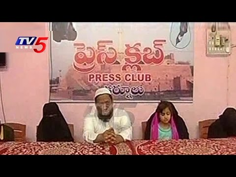 Xxx Mp4 Call Money Family Approaches SP For Justice In Kurnool TV5 News 3gp Sex