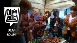 [이슬라이브] 비원에이포(B1A4) - 롤린(ROLLIN')