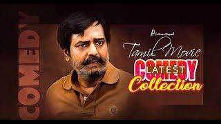 Tamil Movie Latest Comedy Scenes | Manithan | Podhuvaga Emmanasu Thangam | Tamil Comedy Scenes