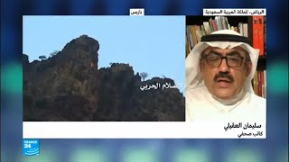 الحوثيون يدعون لإجراء انتخابات عامة