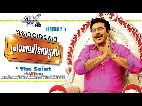 Xxx Mp4 Pranchiyettan Amp The Saint Malayalam Full Movie 4K Movie Mammootty Comedy Thriller Movie 3gp Sex