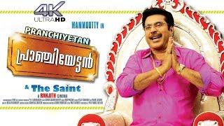 Pranchiyettan & the Saint malayalam Full Movie | 4K Movie | Mammootty Comedy Thriller Movie