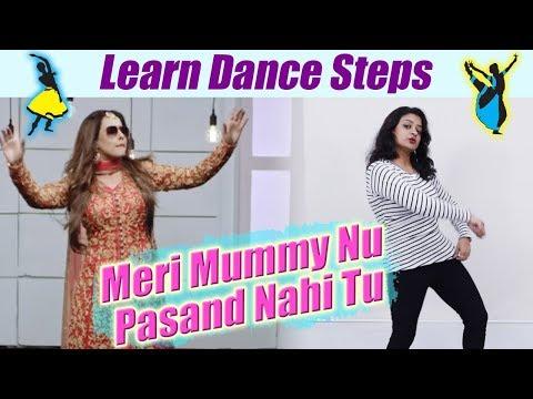 Xxx Mp4 Dance Steps On Meri Mummy Nu Pasand Nahi Tu Quot मम्मी नु पसंद नहीं तू Quot पर डांस स्टेप्स Boldsky 3gp Sex