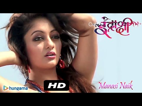 Manasi Naik Hot Photoshoot | Indrakshi Calendar Making - 2015 (Full Video)