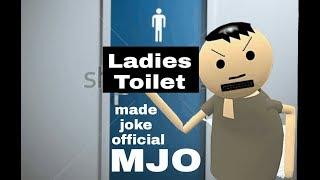 Made joke official || Ladies Toilet || Kanpuriya Style