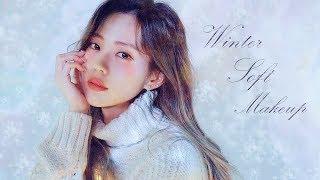 세상깨끗! 겨울 포근 메이크업❄️ (ft.청순 데일리) Winter Soft Make-up (with CC subs)   Heizle