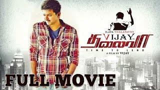 Thalaivaa Full Tamil Movie