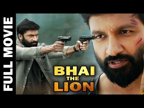 Bhai The Lion (2017) Full Hindi Dubbed Movie | Anushka Shetty | Gopichand