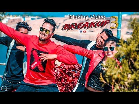 Xxx Mp4 Break Up 3 Making Video L Umakant Barik L Sambalpuri L RKMedia 3gp Sex