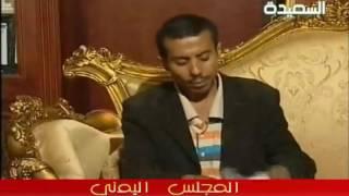 صلاح الوافي كوميدي الاوائل 3