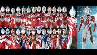 Ultimate ウルトラマン Ultraman Henshin Transformations 2016 !!! MUST WATCH!!!