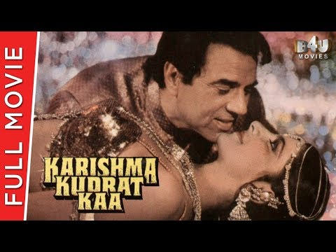 Xxx Mp4 Karishma Kudrat Kaa Full Hindi Movie Dharmendra Anita Raj Mithun Chakraborty Full HD 1080p 3gp Sex