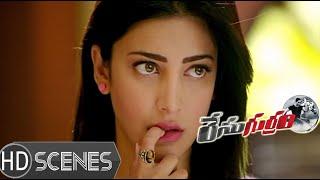 Race Gurram Movie Comedy Scenes | Raghu Babu trying to scare Shruti Haasan | Allu Arjun