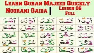 Noorani Qaida Lesson 6 In Urdu/Hindi | Tanween & Movement | Learn Quran Online