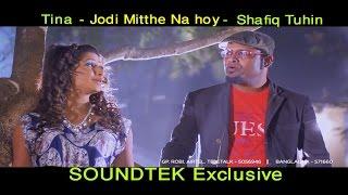 Jodi Mitthe Na Hoy Valobasha | shafiq tuhin & Tina | Soundtek