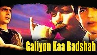 Galiyon Kaa Badshah | Raaj Kumar, Mithun Chakraborty, Hema Malini, Smita Patil | 1989