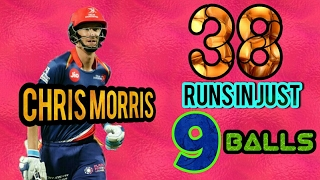 Rps vs dd high score match l Sanju Samson 102 knock l Chris morris 38 runs in 9 balls