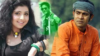 Dheere Dheere Chupisare by kazi Shuvo|new bangla music video song 2017 | bangla music video 2017