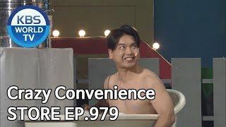 Crazy Convenience Store | 진상점 [Gag Concert / 2018.12.29]