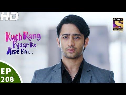 Xxx Mp4 Kuch Rang Pyar Ke Aise Bhi कुछ रंग प्यार के ऐसे भी Episode 208 15th December 2016 3gp Sex