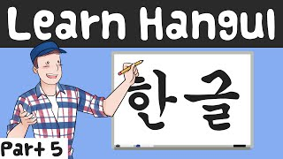 Learn Hangul (Part 5) - More Vowels (ㅔ, ㅐ, ㅑ, ㅛ)
