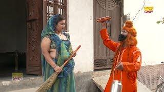 चलाक बाबा  | Chalak Baba | Haryanvi Funny Comedy | Dehati Comedy New 2017