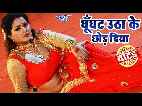 Xxx Mp4 Anjana Singh 2018 का सुपरहिट आइटम गीत Ghunghuta Utha Ke Chhod Wanted Bhojpuri Item Songs 3gp Sex